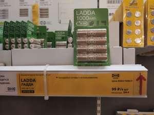 [Москва] Аккумуляторные батарейки ladda 1000 mAh, 4 шт.