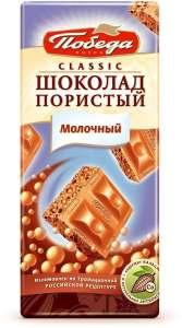 Шоколад Победа молочный пористый 65г 3шт