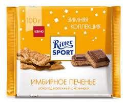Имбирное печенье Ritter Sport молочный 100 г.