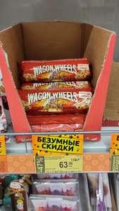 [Обнинск] Печенье Wagon wheels с кусочками шоколада, 136г.