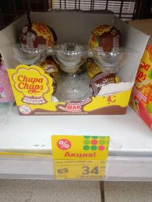 Шоколадный шар Chupa Chups