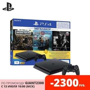 PlayStation 4 Slim 1TB (РСТ)» + игры «DG», «GoW», «TLoU» + PS Plus 3 мес