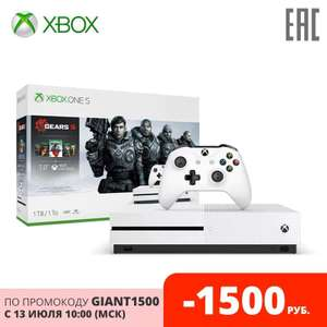Xbox One S 1Tb + 5 игр серии Gears of War + Xbox Live Gold и Game Pass на 1 мес