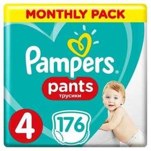 Pampers Трусики Pants 9-15 кг (размер 4) 176 шт