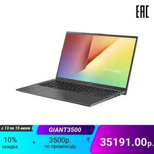 "Ноутбук ASUS VivoBook A512DA-BQ1316T (15.6"" IPS, Ryzen 5 3500U, 8Гб, 512Гб SSD, Vega 8, Windows 10)"