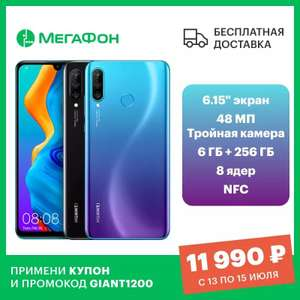 Huawei P30 Lite 256Gb New Edition