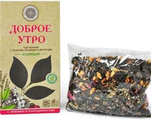 Чай чёрный с травами: Доброе Утро, Добрый Вечер 75 гр