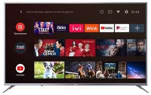 "Телевизор 50"" Haier LE50U6900UG 4K SmartTV"