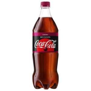 [Рязань] Coca-Cola cherry zero