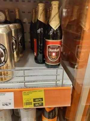 [Вологда] Пиво Шпатен Мюнхен темное 0,5 л в Макси