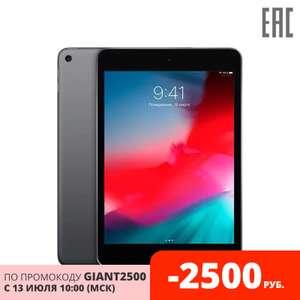 Планшет Apple iPad mini Wi-Fi 64 Gb (2019)