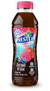 [Самара] Черный чай Nestea Лесные Ягоды 0.5 л (при покупке 2 шт.)