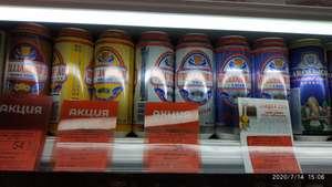 Бельгийское пиво Willianbrau
