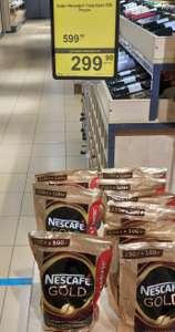 [Кострома] Кофе Nescafe Gold 350 грамм