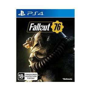 [PS4] Диск с игрой Fallout 76
