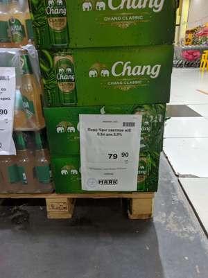 [Красноярск] Тайское пиво Чанг 0.5 л в гипермаркете Маяк