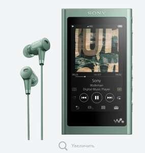 Hi-Fi плеер Sony Walkman NW-A45HN 16GB