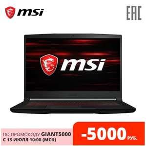 """Ноутбук игровой MSI GF63 9RCX-697XRU 15.6"""""""