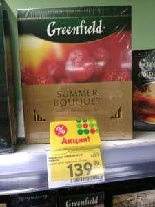 [СПб] Чай Greenfield Summer bouquet, 100 шт.