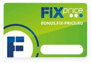 100 баллов на карту Fix-Price