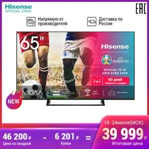 """Телевизор 65"""" Hisense 65A7300F 4K UHD SmartTV"""