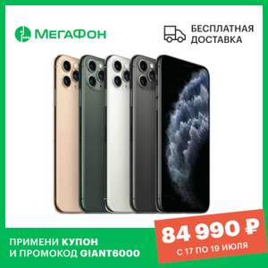 Apple iPhone 11 Pro 256GB Ростест