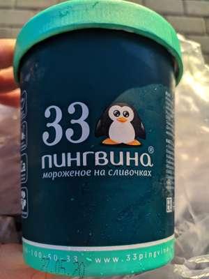"""[СПБ] Мороженое """"33 Пингвина"""" кокосовое на кокосовом молоке (веганское) 490 мл"""