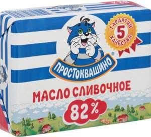 """До 40% """"Простоквашино"""" молоко, кефир, творог, сметана, масло сливочное 82% 180 г"""