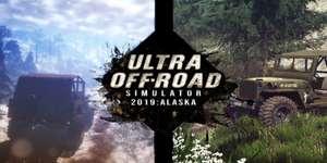 Гонка Ultra off-road и другие