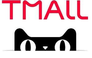 Скидка 200₽ от 1600₽ на Tmall