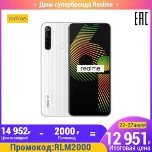 Смартфон Realme 6i RU 4+128 ГБ