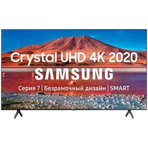 "[не везде] Телевизор 70"" Samsung UE70TU7100UXRU UHD 4K SmartTV"