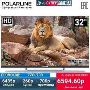 Телевизор PolarLine 32PL14TC HD