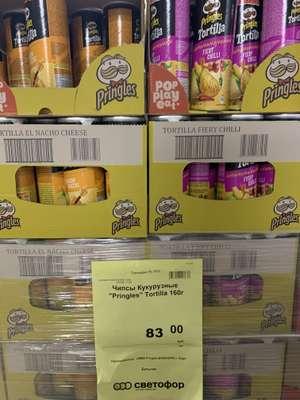 Чипсы Pringles Tortilla 160г (Светофор)
