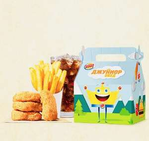 Обед с игрушкой в Burger King