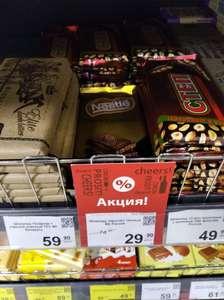 [Кострома] Шоколад Nestle темный, 90г