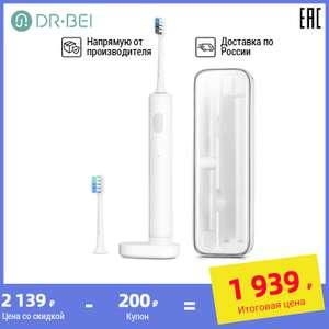 Электрическая зубная щетка Xiaomi DR.BEI C01