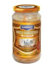 Мясо цыпленка Главпродукт в собственном соку 425г