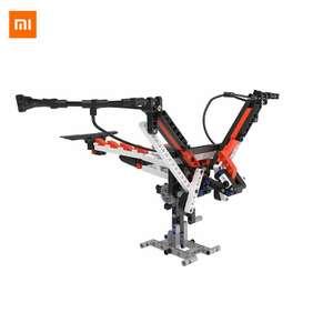 Конструктор Mitu Intelligent Building Blocks Bird MTJM02IQI за 18.99$