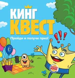 Мороженое Рожок за 1 рубль при прохождении детского квеста (не везде)