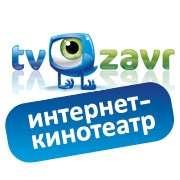 150 рублей на ТВЗавр от Яндекс Денег