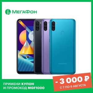 Смартфон Samsung Galaxy M11 3/32GB