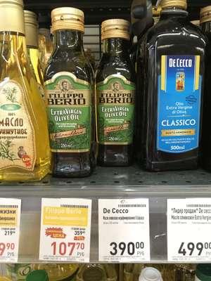 [Мск] Масло оливковое нераф. Extra Virgin Filippo Berio 250ml