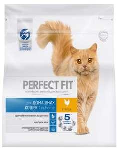 [Мск] Корм для кошек Perfect Fit с курицей 1,2 кг