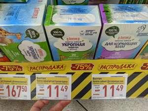 [Мск] Детский чай Белтея 20 пакетиков