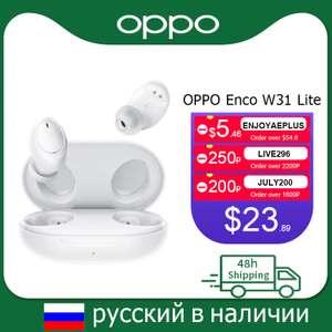 OPPO Enco W31 Lite