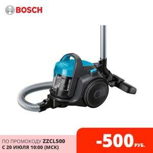 Пылесос Bosch BGS05A221/BGS05A225 (с циклоном)