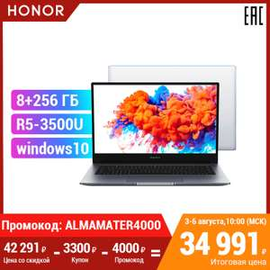 "Ультрабук HONOR MagicBook 14 (14"", IPS, Ryzen 5 3500U, 8Гб, 256Гб SSD, Radeon Vega 8, Windows 10)"