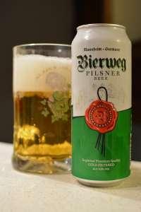 [СПб] Пиво Bierweg (Германия)
