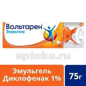 -15% на ряд продуктов Вольтарен (напр. Вольтарен Эмульгель 1% 75,0)